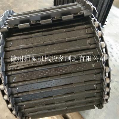 批量制造排屑机链板 不锈钢表面起鼓输送链板