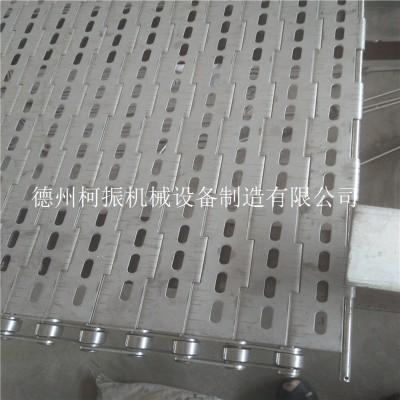 批量制造不锈钢冲孔链板 食品机械输送链板
