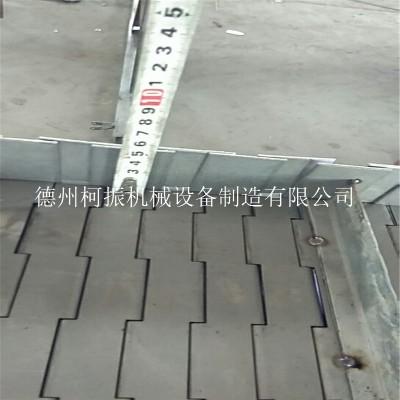 批量制造镀锌扣板链 折弯C型槽式输送链板