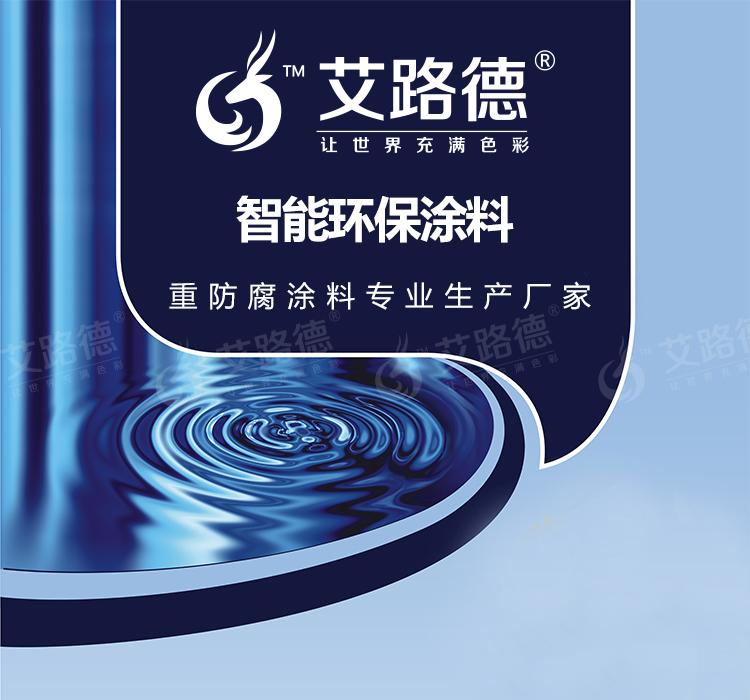 食品级环氧树脂涂料 支持第三方检测 厂家批发