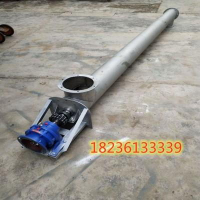厂家销售管式螺旋上料机 不锈钢蛟龙提升上料机